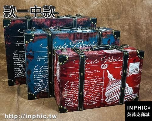 INPHIC-大款復古箱子做舊皮箱創意家居收納整理箱陳列拍攝道具箱多款-款一中款_S2787C