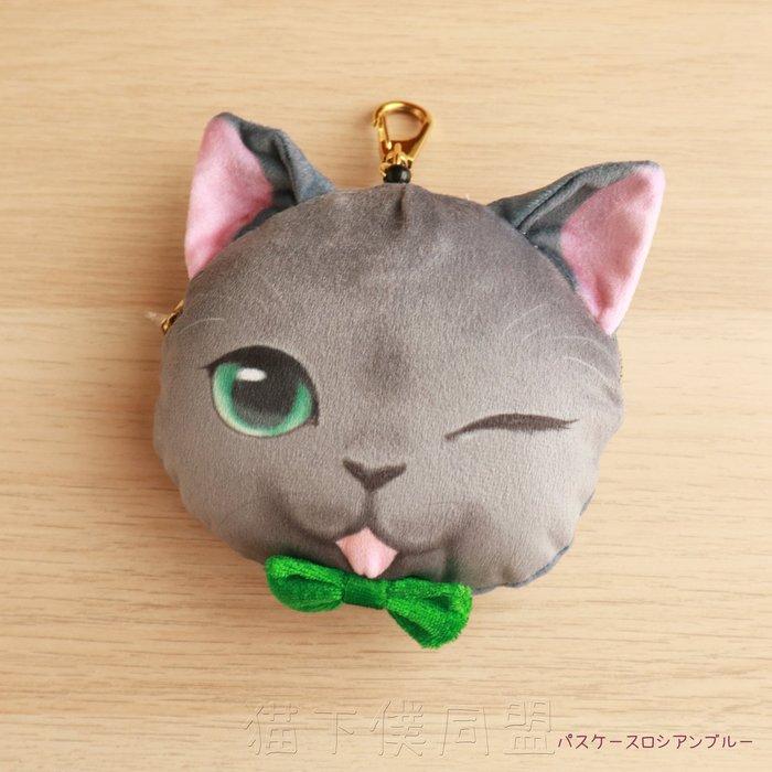 【貓下僕同盟】日本貓雜貨 NECO LE MOND貓臉 車票卡套 零錢包 伸縮抽拉設計 證件夾 wave感應卡 悠遊卡