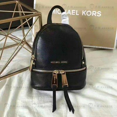 【大叔歐美代購】MICHAEL KORS MK 雙肩牛皮包 後背包 牛皮 輕奢時尚 美國代購