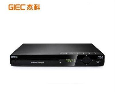 GIEC/傑科 BDP-G2805 4K藍光播放機dvd影碟機高清家用vcd播放器cd