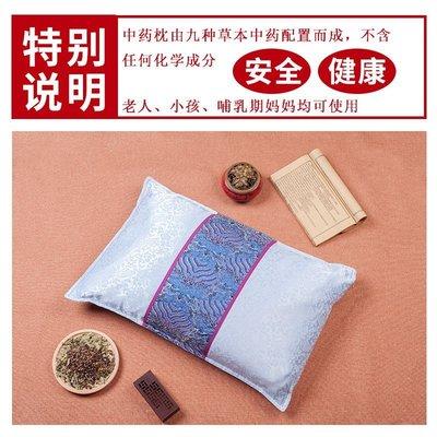 幫助睡眠枕頭促進安神改善失眠多夢催眠中藥決明子蕎麥薰衣草神器
