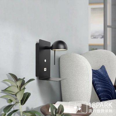 【18Park 】簡約俐落 Empower [ 賦能壁燈-USB ]