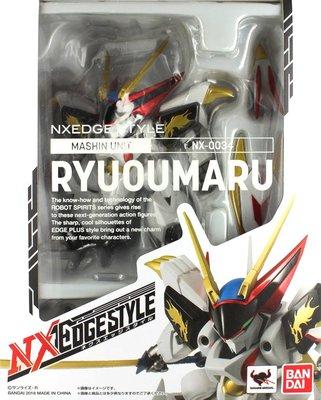 日本正版 萬代 NXEDGE STYLE MASHIN UNIT 魔神英雄傳 龍王丸 可動 模型 公仔 日本代購