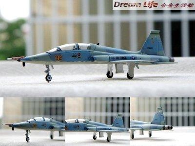 "【Hogan 精品】1/200 T-38 Talon 美國空軍 ""鷹爪""式 噴射戰鬥機 (7303) ~全新現貨特惠價~"