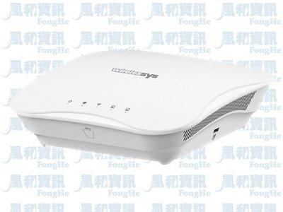 Wirelessys MR120 AC1200 GIGA 網狀無線路由器【風和網通】