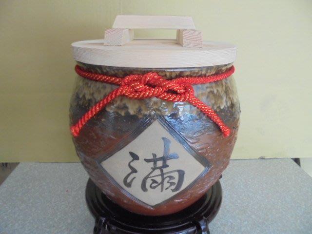 頂級 8斤1080元 米甕 米缸 米桶 米箱 老茶 普洱茶 聚寶 甕