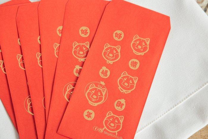 小飯糰 柴柴2018柴財好福年(6入)紅包袋 一家五口 圓圓滿滿 幸福柴犬 狗年 紅包袋