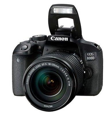 【日產旗艦】Canon EOS 800D BODY 單機身 不含鏡頭 平行輸入 繁體中文
