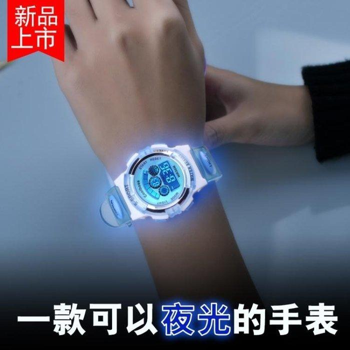手錶男孩男童電子手錶中小學生女孩夜光防水可愛小孩女童手錶   WD限時優惠