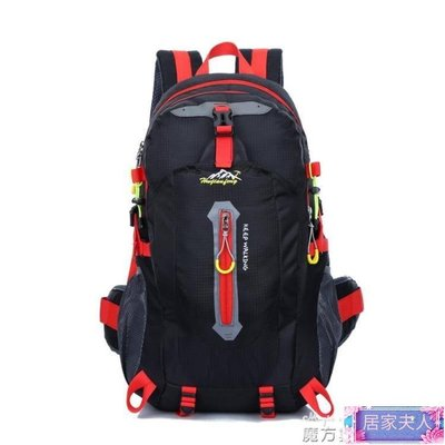 新款戶外登山包防水尼龍旅行包40L男女情侶雙肩包休閑運動背包潮【居家夫人】