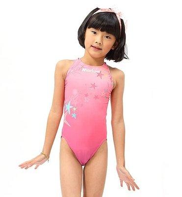 ~BB泳裝~Marium 競賽款連身兒童三角泳衣 MAR-A7018WJ