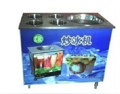 炒冰機商用帶四冷藏桶冰粥機炒酸奶機單圓平鍋抄冰淇淋機