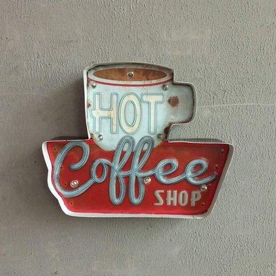 美式復古咖啡廳壁飾小夜燈鐵皮標示牌燈牌 鐵製個性裝飾COFFEE SHOP摩登LOFT咖啡杯造型LED燈飾壁掛招牌 擺飾