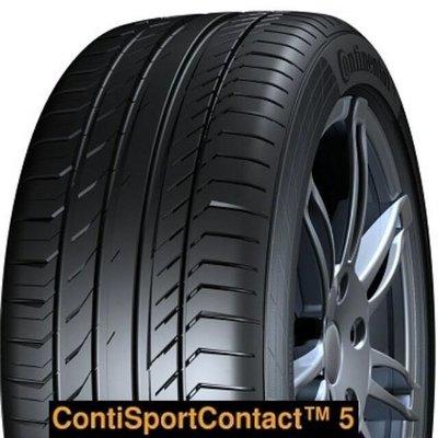 國豐動力 255/55/18 馬牌輪胎 紋路CSC5 中古輪胎9成新 價格為單價未含施工 工資歡迎洽詢 限量發售