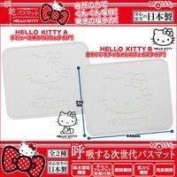 現貨到   日本珪藻土 日本製 MOISS Hello Kitty 浴室地墊 A款 坐姿款
