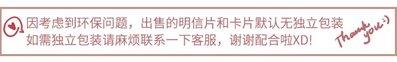 木子李Begin Again 再次出發卡片 電影海報裝飾拍照墻貼周邊明信片