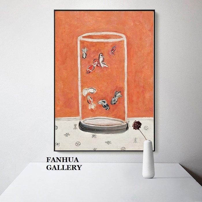 C - R - A - Z - Y - T - O - W - N 常玉八尾金魚新中式後現代餐廳裝飾畫當代油畫名畫臥室小眾藝術版畫紅衣女人裝飾畫工作室掛畫收藏畫