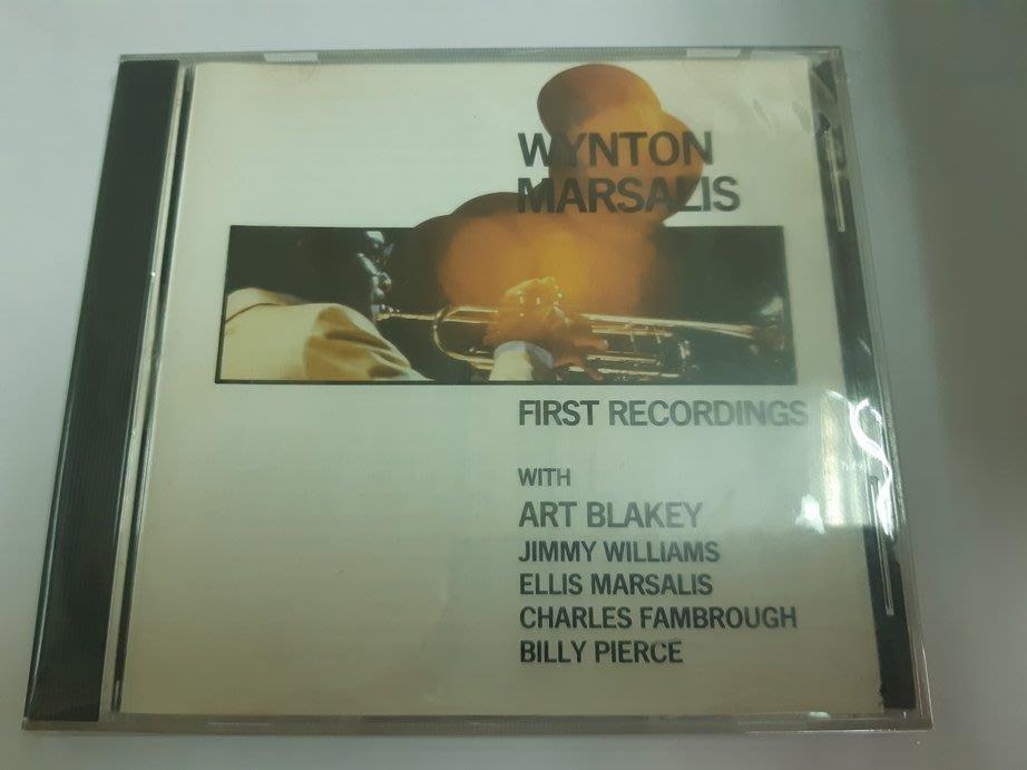 Wynton Marsalis First Recordings