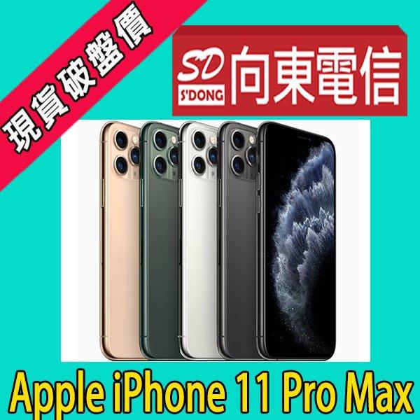 【向東-台中北屯店】全新apple iphone 11 pro max 64g 6.5吋 攜碼台灣688手機31400元