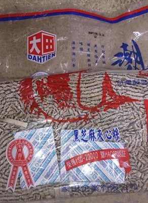大田系列~鱈魚 黑芝麻夾心絲 1800公克~