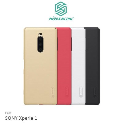 *phone寶*NILLKIN SONY Xperia 1 超級護盾保護殼 硬殼 手機殼 背殼 鏡頭保護