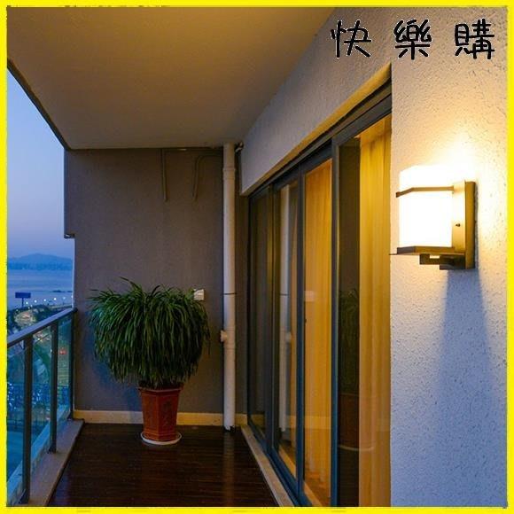 庭院燈  戶外壁燈過道防水室外墻燈客廳北歐庭院燈