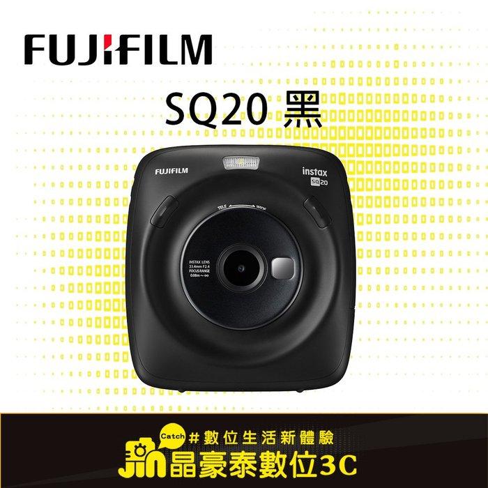 FUJIFILM instax SQUARE SQ20 方形拍立得相機 黑色 公司貨 台南 晶豪野3C