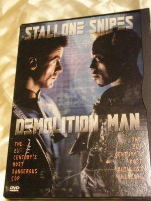 Demolition Man 超級戰警 席維斯史特龍(進擊的大老 第一滴血4 浴血任務 洛基) 威斯里史奈普(刀鋒戰士)