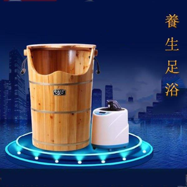 5Cgo 【批發】含稅會員有優惠 45301883616 泡腳木桶熏蒸桶蒸汽桶加高加厚加熱足浴盆足浴桶洗腳盆蒸腳桶