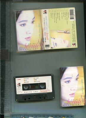 1992年賴英里.長笛之愛3.夜曲 巨石唱片二手錄音帶 +簡介