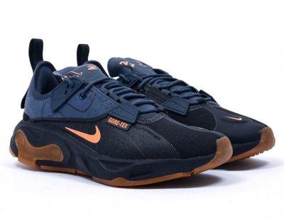 [Butler] 優惠代購 Nike React-Type Gtx 防潑水 運動鞋 BQ4737-001
