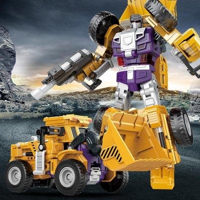 工程車變形玩具金剛汽車機器人超大合體套裝兒童拼裝模型男孩3歲6