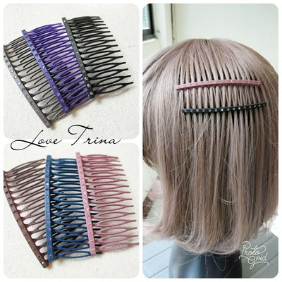 【Love Trina】9906-0519。㊣韓。簡約亮鑽排型髮插(8.5cm)。髮叉。髮飾(6色)