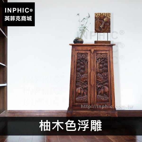 INPHIC-門廳泰式儲藏櫃東南亞大象傢俱玄關櫃浮雕儲物櫃-柚木色浮雕_FMG3
