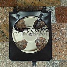 雅哥6代 ACCORD K9 2.0 全新 冷氣風扇 塑膠框900 鐵框1200