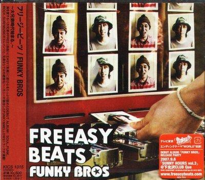 K - Freeasy Beats - Funky Bros - 日版 - NEW