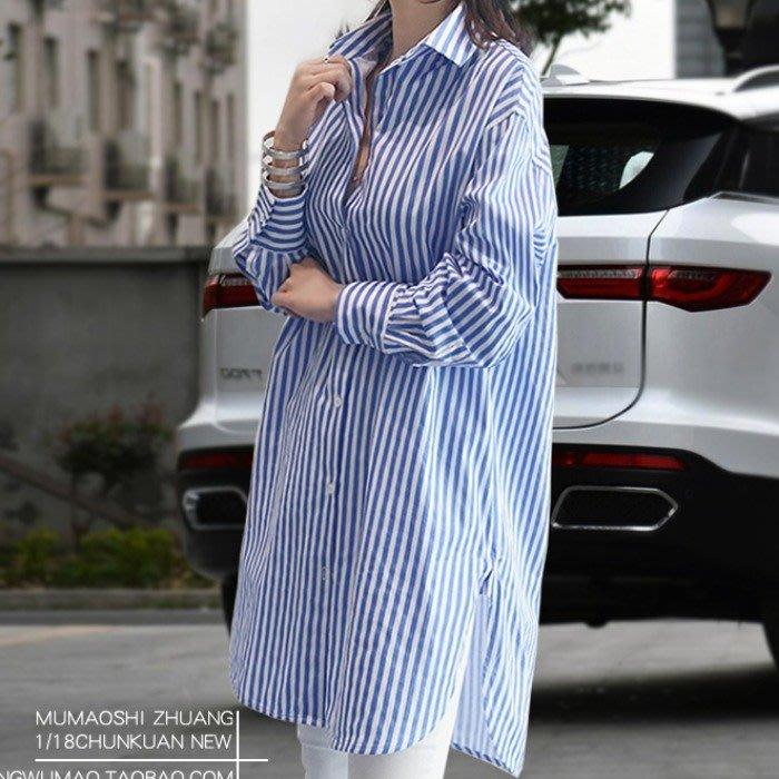 ✿ 吉米花 ✿ B-069341 中長款藍白色豎條紋襯衫上衣 ( 2XL ) 中大碼 現貨