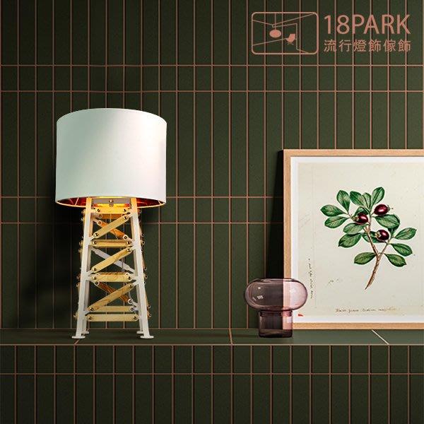 【18Park 】木意時尚 Aibosuo table lamp [ 艾波索檯燈 ]
