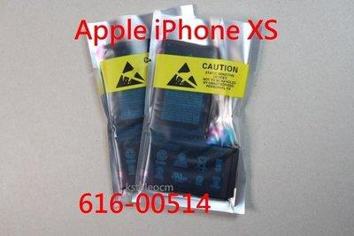 蘋果Apple iPhone XS  ...