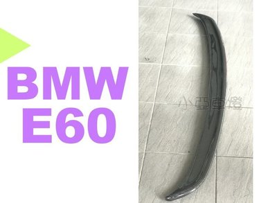 小亞車燈改裝--全新 空力套件 BMW E60 AC樣式 卡夢 CARBON 碳纖維 尾翼 E60尾翼