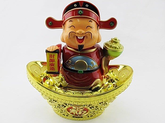 【阿LIN】205410 1499 大元寶財 財神爺 招財使者 陳九公 招寶豐盛 點頭娃娃 擺飾