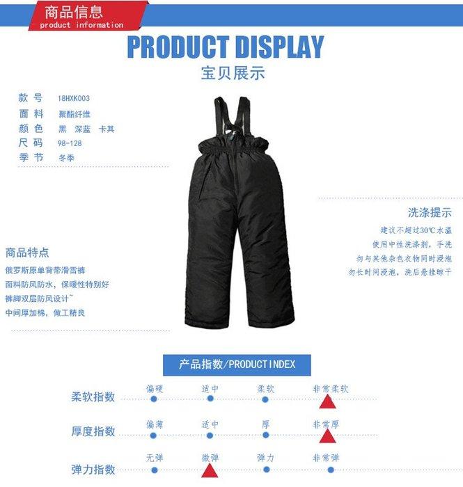 東大門平價鋪   外貿原單女童男童高腰背帶滑雪褲, 兒童冬裝加厚戶外防風防水棉褲