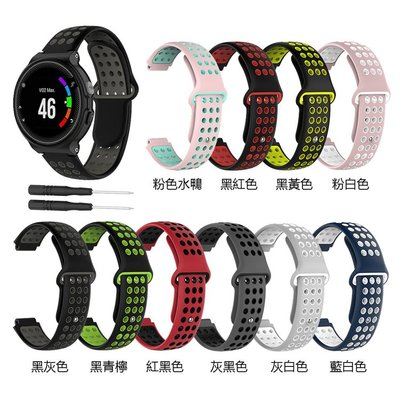 小胖 佳明 Garmin Forerunner 220 approach S5 S20 創意雙色撞色鏤空透氣智能手錶錶帶