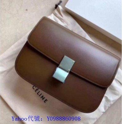 里昂二手正品  Celine classic box bag 經典焦糖 中號