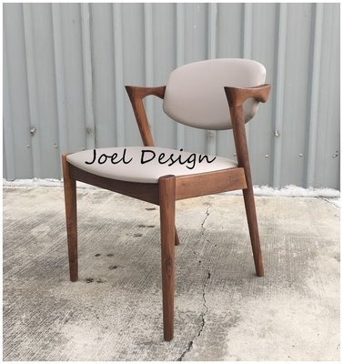 Flap Back Chair Z-Chair 胡桃實木餐椅 宮崎椅子製作所 NO.42 Kai Kristiansen