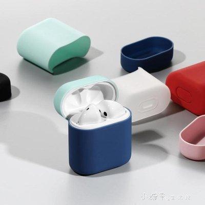 freebuds2pro保護套榮耀flypods無線藍芽耳機套