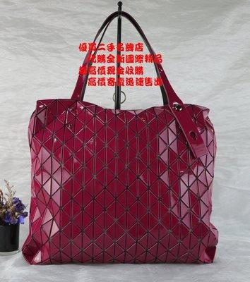 優買二手名牌店 三宅一生 BAO BAO ISSEY MIYAKE 桃紫 紫紅 拉鍊 蜂巢包 肩背包 購物包 托特包