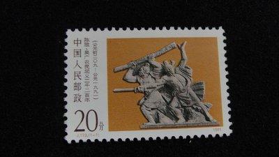 【大三元】大陸郵票-J179陳勝.吳廣農民起義二千二百年郵票-新票1全1套-原膠上品