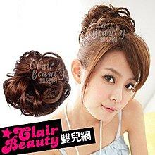 ☆雙兒網☆QQ丸子包包頭.熱賣上千顆(現貨+預購)【DH54】髮量超多捲髮QQ丸子頭髮束