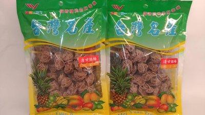 美元清甘話梅   買10送1(口味可混合)   #蜜餞#酸鹹甜